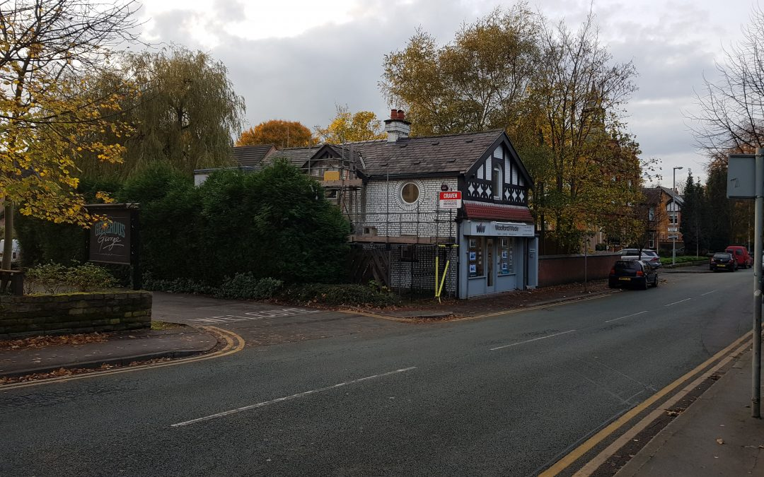 Prime Manchester Commercial Property to Rent – 40 Lapwing Lane, West Didsbury, Manchester
